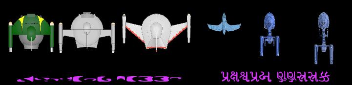 space fleet 2